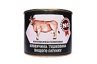 Яловича тушкована Вищий Сорт. 525 грам.