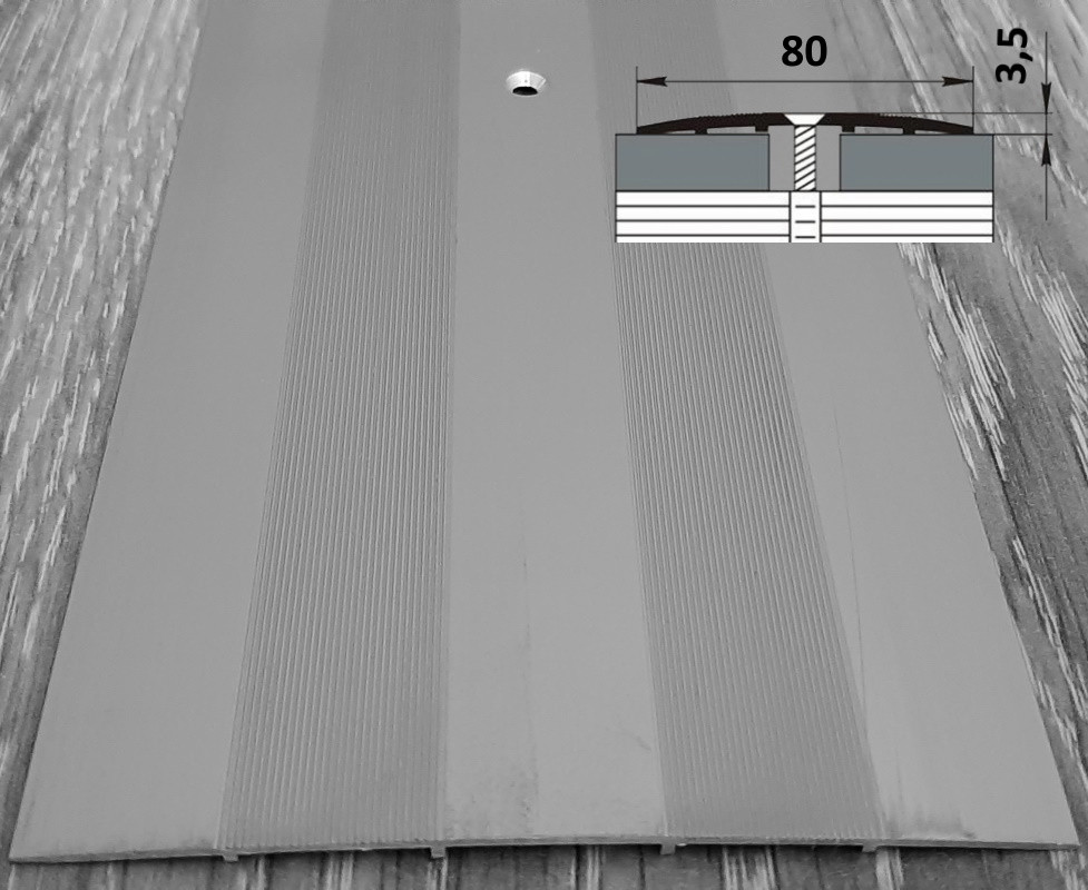 Широкий стыкоперекрывающий напольный порог анодированный под металл шириной 80 мм 90 см