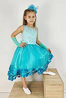 Нарядное платье с пышной юбкой каскад и стразами 4-10 лет