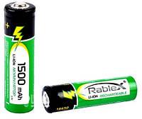 Аккумулятор Rablex 18650 1500 mAh Li-ion Original
