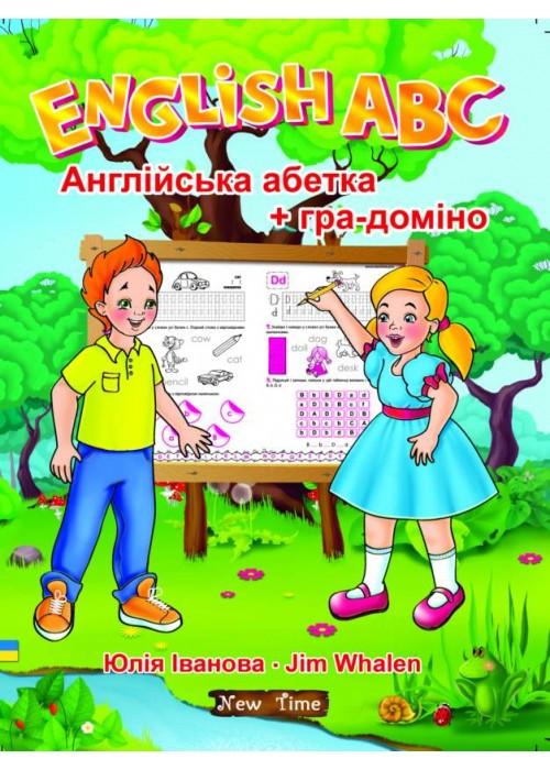 English ABC. Англійська абетка + гра-доміно