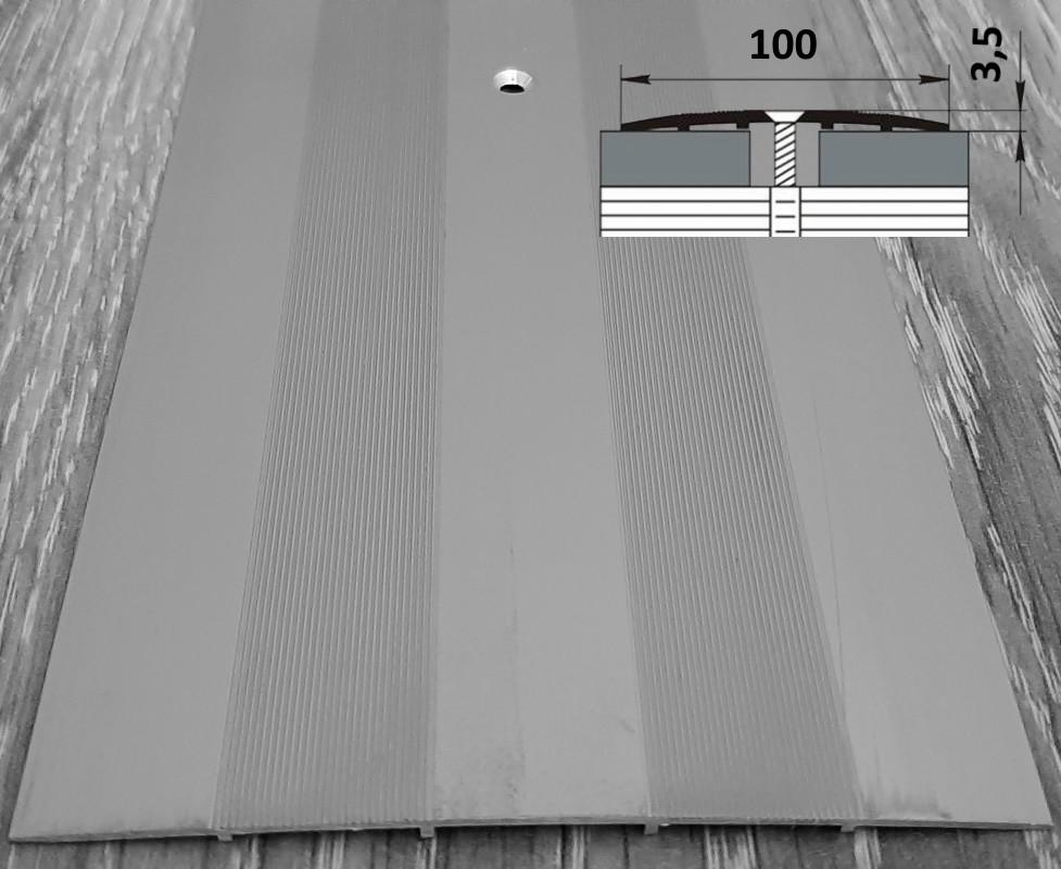 Напольная плоская широкая прижимная стыкоперекрывающая планка 100 мм