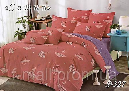 Комплект постельного белья Тет-А-Тет ( Украина ) Сатин полуторное (S-327)