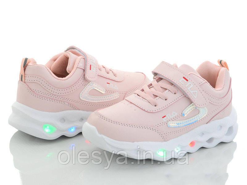 Детские кроссовки для девочек BBT 3217 Размеры 31, 32, 35, 36 Мигалки! Хит сезона!
