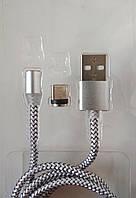 Магнитный кабель Fast Chager для зарядки Type-C-USB 360 круглый серебро