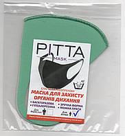 Маска для защиты органов дыхания детская PITTA