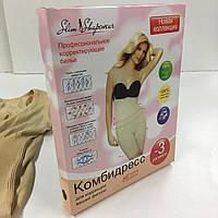 Профессиональное корректирующее белье комбидресс 180 DEN 3D Slim Shapewear