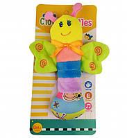Детская игрушка погремушка (Бабочка)