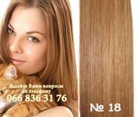 Пряди волос на заколках, фото 1