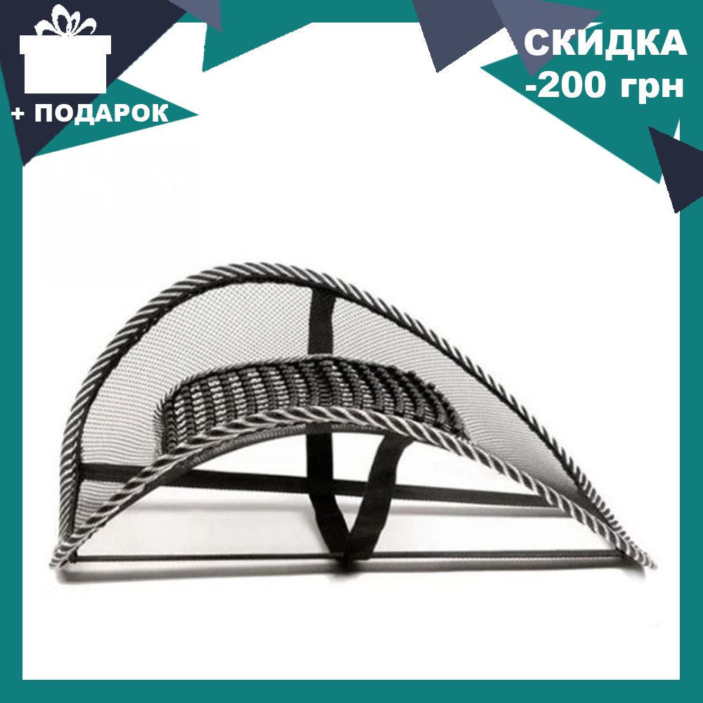 Ортопедическая спинка-подушка с массажером на сиденье на кресло   Спинка на авто сиденье