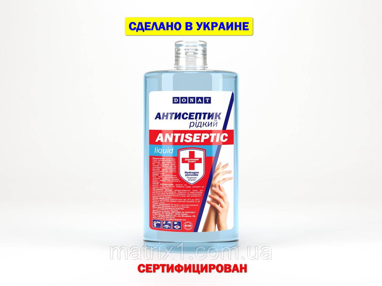 Антисептик 1 л (санитайзер) жидкий для рук 65% спирта DONAT