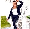 Женский стильный спортивный костюм Батал