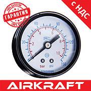 """Манометр к блоку подготовки воздуха AIRKRAFT BFC4000 50мм, 1/4"""""""