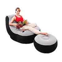Надувное кресло с пуфиком Intex Ultra lounge