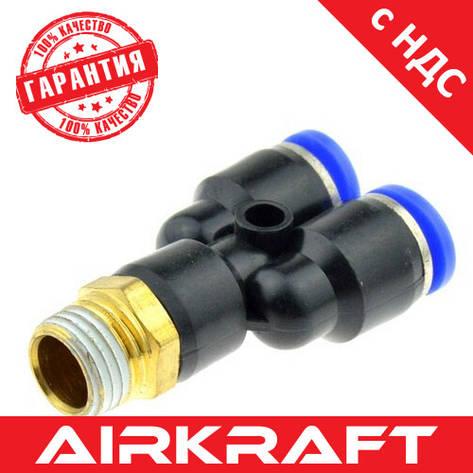 """З'єднання цангові для поліуретанових шлангів PU/PR (Y-обр) 10мм*3/8"""" AIRKRAFT SPX10-03 (фітінг,, фото 2"""