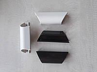 Ручка ракушка на балконные двери металлическая ручка курильщика, ручка ухват ( БЕЛЫЙ, КОРИЧНЕВЫЙ)