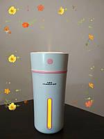 Увлажнитель воздуха ультразвуковой Mini Humidifier LED Розово/белый