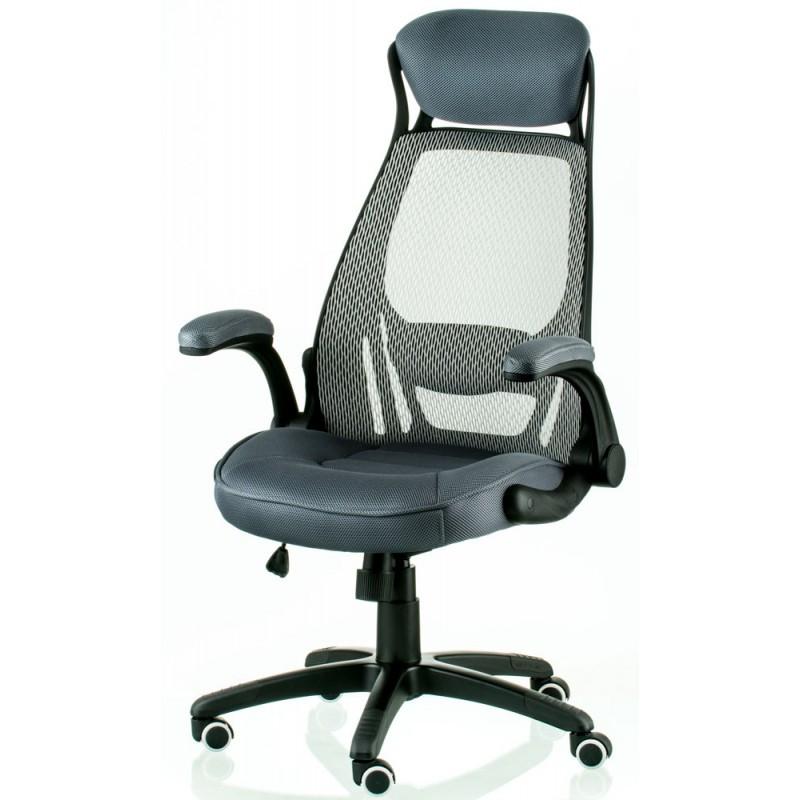 Крісло офісне Special4You Briz 2 grey (E4978)