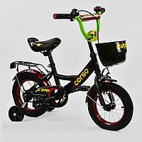 """Детский двухколёсный велосипед 12"""" с ручным тормозом и съемными страховочными колесами Corso G-12172 черный"""