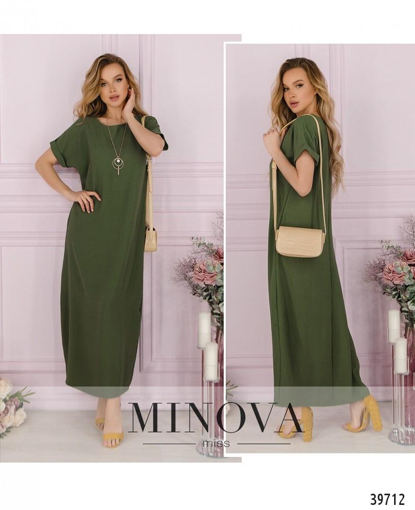 Сукня №517-хакі Розміри 42-44