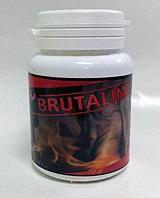 Пищевая добавка для мышечной массы Бруталин, Brutaline 350 грамм, тестостерон, тестостероновая добавка
