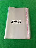 Пакет с липким клапаном  47х35 (43+4х35)см