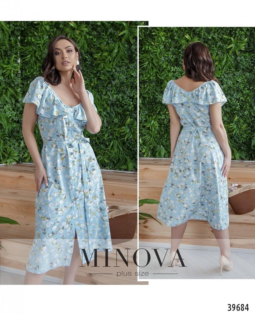 Платье №846-голубой