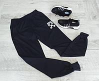Легкие Спортивны штаны для мальчиков Off-white