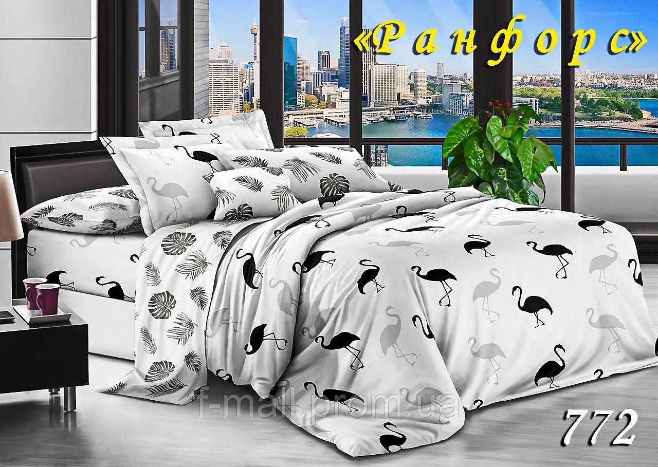 Комплект постельного белья Тет-А-Тет (Украина) евро ранфорс (772)