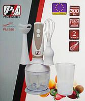 Блендер погружной Promotec PM-586 3 в 1 с чашей 300W белый