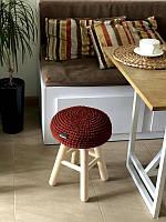 Деревянный табурет с вязаным сиденьем Anzy home терракот