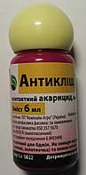 Антиклещ (Тигрис®), 50% КС 6 мл (оригинал)