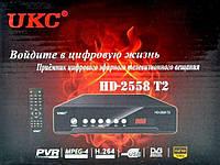 Тюнер T2 UKC-2558