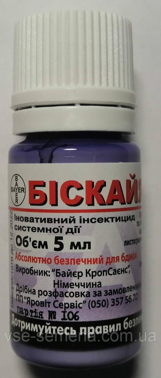 Бискайя о.д., 5 мл (Bayer) оригинал