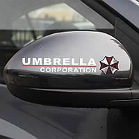 Наклейки - UMBRELLA corporation 2 штуки   -  Белая, фото 1