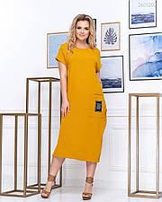 Стильное летнее платье Кампала  с 48 по 54 размер(пи-н)
