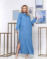 Длинное прямое джинсовое платье - рубашка в больших размерах 83ba630