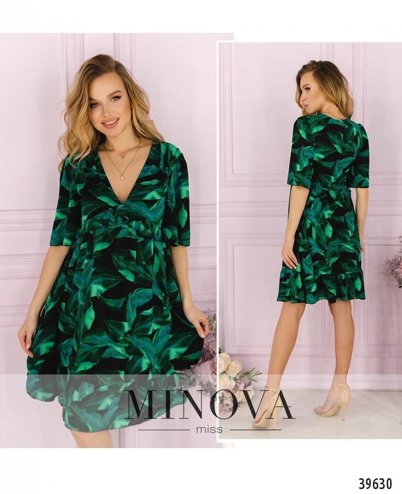 Платье №2014-зеленый