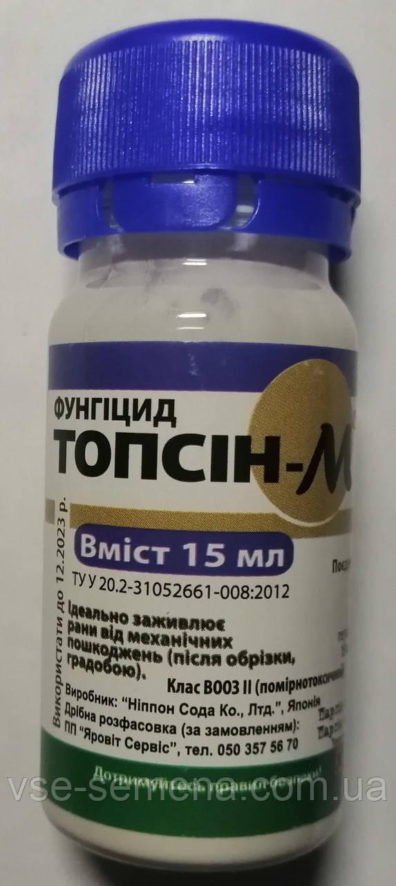Топсин - М 500 к. с., 15 мл