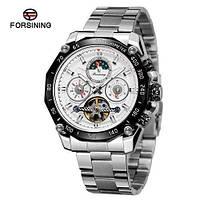 Часы наручные Forsining 6913 Silver-White-Black Серебро