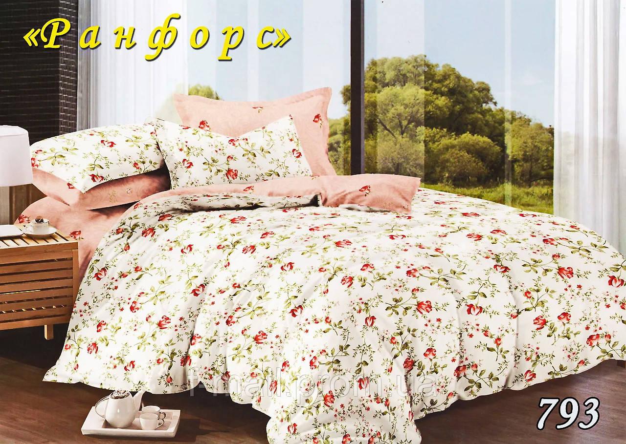 Комплект постельного белья Тет-А-Тет (Украина) евро ранфорс (793)