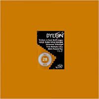 Многоцелевой краситель для ручного окрашивания ткани DYLON Multipurpose Old Gold
