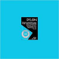 Многоцелевой краситель для ручного окрашивания ткани DYLON Multipurpose Kingfisher