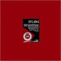 Многоцелевой краситель для ручного окрашивания ткани DYLON Multipurpose Cerise