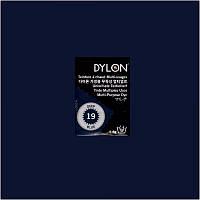 Многоцелевой краситель для ручного окрашивания ткани DYLON Multipurpose Deep Blue