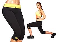 Бриджи для похудения и коррекции ног Hot Shapers