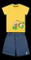 Детский костюм для мальчика KS-20-15-3 *Чувачки*