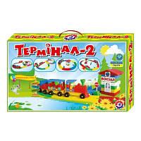 """Конструктор """"Терминал 2 ТехноК""""/Конструктор """"Термінал 2 ТехноК"""""""