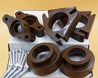 Полиуретановые проставки Форд Фокус 2/3 для увеличения клиренса