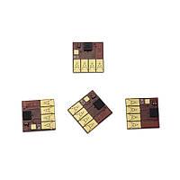 Чипы Ocbestjet для картриджей HP №933 для HP OfficeJet 6100/6600/7110/7610 (набор 4 шт.)